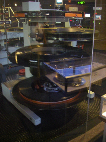 The IMAX projection equipment is part of the display